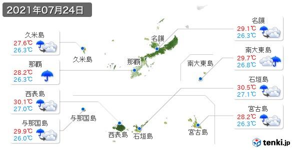 沖縄県(2021年07月24日の天気
