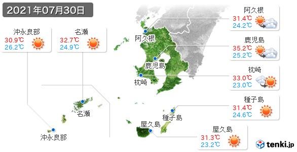 鹿児島県(2021年07月30日の天気