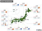実況天気(2021年09月26日)