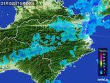 2015年01月02日の徳島県の雨雲の動き