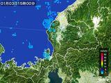 2015年01月03日の福井県の雨雲の動き