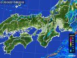 雨雲の動き(2015年01月06日)