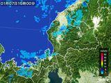 2015年01月07日の福井県の雨雲の動き