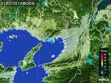 2015年01月07日の大阪府の雨雲レーダー