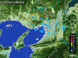 2015年01月09日の大阪府の雨雲レーダー