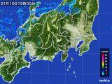 雨雲レーダー(2015年01月10日)