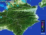 2015年01月11日の徳島県の雨雲の動き