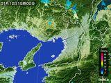 2015年01月12日の大阪府の雨雲レーダー
