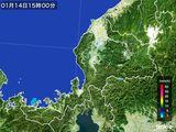2015年01月14日の福井県の雨雲の動き