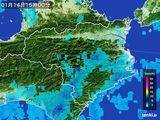 2015年01月14日の徳島県の雨雲の動き