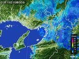 2015年01月15日の大阪府の雨雲レーダー