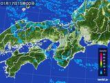 雨雲の動き(2015年01月17日)