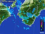 雨雲レーダー(2015年01月17日)
