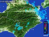 2015年01月17日の徳島県の雨雲の動き