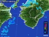 雨雲レーダー(2015年01月21日)