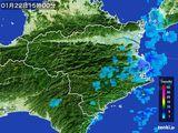 2015年01月22日の徳島県の雨雲の動き