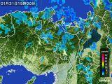 雨雲レーダー(2015年01月31日)