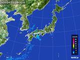 2015年02月04日の雨雲の動き