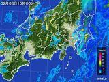 雨雲レーダー(2015年02月08日)