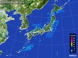 2015年02月08日の雨雲の動き