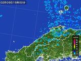 雨雲レーダー(2015年02月09日)