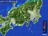雨雲レーダー(2015年02月11日)