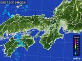 2015年02月16日の近畿地方の雨雲レーダー