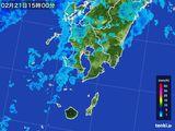 雨雲レーダー(2015年02月21日)