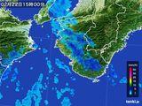 2015年02月22日の和歌山県の雨雲レーダー