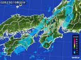 2015年02月23日の近畿地方の雨雲レーダー