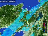 雨雲レーダー(2015年02月23日)