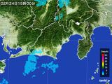 雨雲レーダー(2015年02月24日)