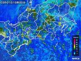 雨雲レーダー(2015年03月01日)