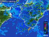 2015年03月01日の和歌山県の雨雲レーダー