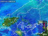 雨雲レーダー(2015年03月03日)
