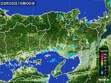 2015年03月05日の兵庫県の雨雲レーダー
