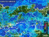 2015年03月07日の兵庫県の雨雲レーダー