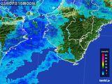 2015年03月07日の和歌山県の雨雲レーダー