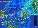 雨雲レーダー(2015年03月09日)