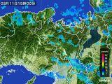 雨雲レーダー(2015年03月11日)