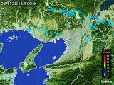 2015年03月12日の大阪府の雨雲レーダー