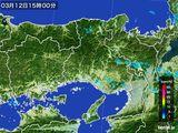 2015年03月12日の兵庫県の雨雲レーダー