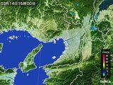 2015年03月14日の大阪府の雨雲レーダー