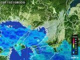 2015年03月15日の大阪府の雨雲レーダー