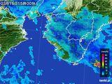 2015年03月15日の和歌山県の雨雲レーダー
