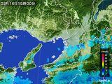 2015年03月16日の大阪府の雨雲レーダー