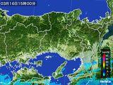 2015年03月16日の兵庫県の雨雲レーダー