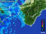 2015年03月18日の和歌山県の雨雲レーダー
