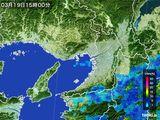 2015年03月19日の大阪府の雨雲レーダー