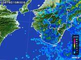 2015年03月19日の和歌山県の雨雲レーダー